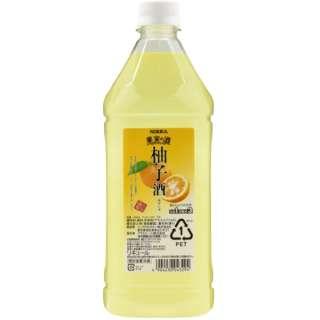 果実の酒 柚子酒 カクテルコンク 1800ml【リキュール】