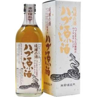 南都酒造所 ハブ源酒 500ml【ハブ酒】