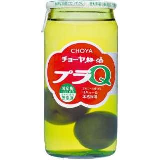 チョーヤ梅酒 プラQ 160ml【梅酒】