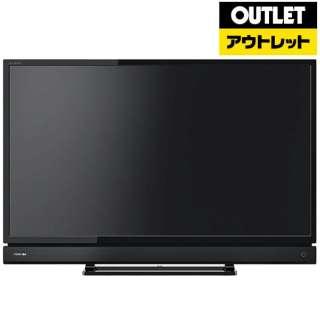 【アウトレット品】 液晶テレビ REGZA(レグザ) [32V型 /ハイビジョン] 32S21 【生産完了品】