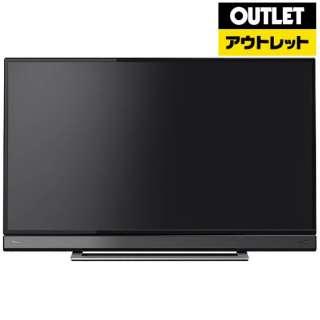 【アウトレット品】 液晶テレビ REGZA(レグザ) [40V型 /フルハイビジョン] 40V31 【生産完了品】