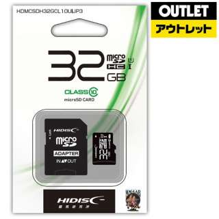 【アウトレット品】 microSDHCカード HIDISC HDMCSDH32GCL10UIJP3 [32GB /Class10] 【数量限定品】