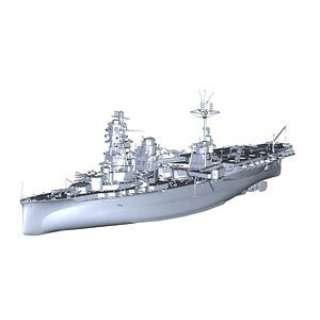 1/350 艦船シリーズ No.12 日本海軍航空戦艦 日向