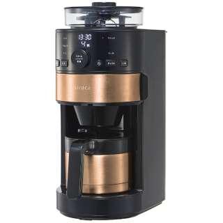 SC-C123 コーヒーメーカー siroca ブラック/カッパーブラウン [全自動 /ミル付き]