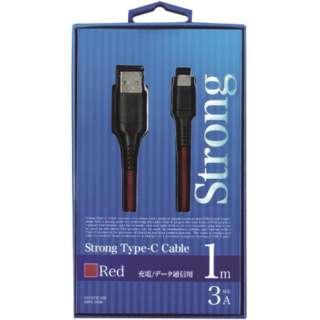 [Type-C]ケーブル 充電・転送ストロングケーブル 1m レッド UD-ST3C100R [1.0m]