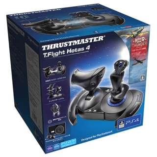T-Flight Hotas 4 ジョイスティック for PlayStation4 4160659 【PS4】