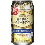 スタイルバランス 香り華やぐハイボールテイスト 350ml 24本【ノンアルコールチューハイ】