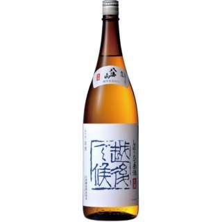 八海山 しぼりたて原酒 越後で候 1800ml【日本酒・清酒】 ※要冷蔵