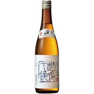 八海山 しぼりたて原酒 越後で候 青ラベル 720ml【日本酒・清酒】 ※要冷蔵