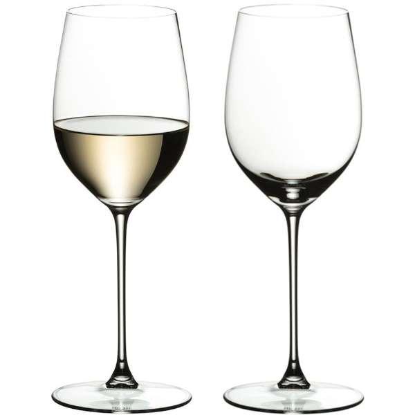 [正規品] リーデル ヴェリタス ヴィオニエ/シャルドネ 2脚入り 6449/05【ワイングラス】 [370ml]