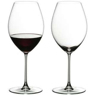 [正規品] リーデル ヴェリタス オールドワールド・シラー 2脚入り 6449/41【ワイングラス】 [600ml]