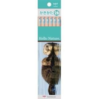 [鉛筆]かきかた鉛筆 ハローネイチャー ラッコ(硬度:2B) 1ダース KB-KHNSO2B