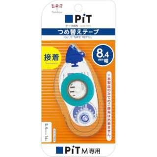 [テープのり]ピットテープM専用詰め替えテープ(テープ幅:8.4mm) PR-MS8.4