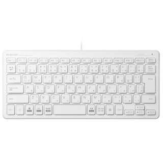 キーボード ミニ ホワイト TK-FCP096WH [USB /有線]