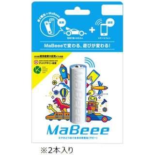 乾電池型IoT コントロールモデル MaBeee[2本] MB-3003WB2