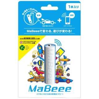 乾電池型IoT コントロールモデル MaBeee[1本] MB-3003WB1