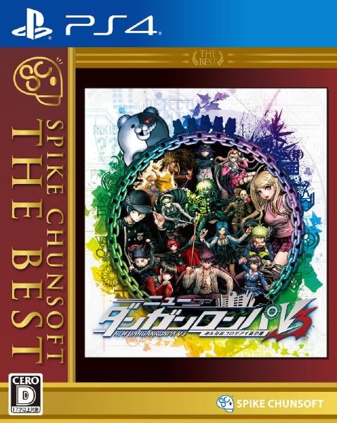 ニューダンガンロンパV3 みんなのコロシアイ新学期 [Spike Chunsoft The Best] [PS4] 製品画像