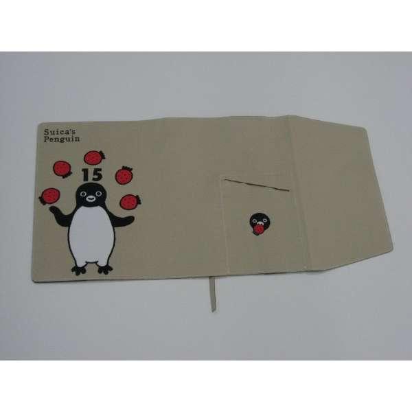 Suicaのペンギン ブックカバー(15th)  9576