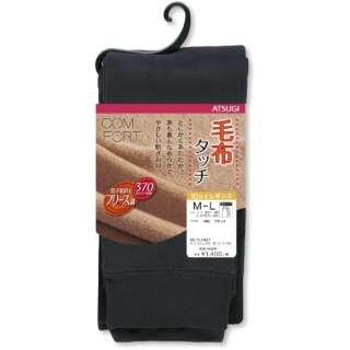 【店舗販売限定】ブランケットラインフリース調裏起毛レギンス(帯) M-L ブラック