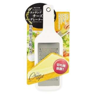 チーズロワイヤル エッチングチーズグレーター C3126