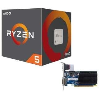 YD1400BBAEBOX AMD Ryzen 5 1400 with SA-R5230-1GD01 YD1400BBAEBOXWSAR523