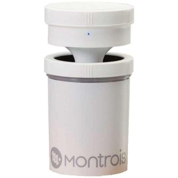 モントロワ除菌消臭器 ZiaFree(ジアフリー) MT-01 [車載・省スペース用]