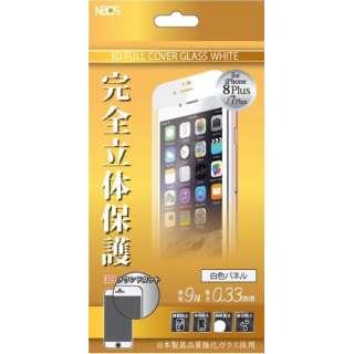 iPhone 8 Plus用 3Dフルカバーガラスフィルム 0.33mmホワイト