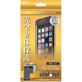 3DフルカバーガラスフィルムiPhone8Plus用0.33mmブラック
