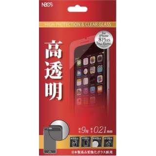 iPhone 8 Plus用 ガラスフィルム 0.21mmクリア