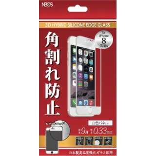 iPhone 8用 3Dシリコンフルカバーガラスフィルム 0.33mmホワイト