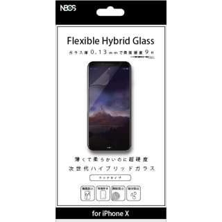 ハイブリッドガラスiPhoneX用0.13mmクリア