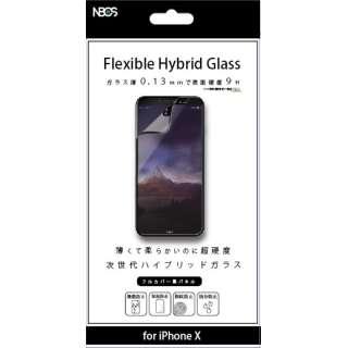ハイブリッドガラスフルカバーiPhoneX用0.13mmブラック