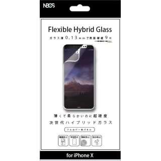 iPhone X用 ハイブリッドガラスフルカバー 0.13mmホワイト