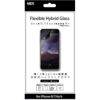 iPhone 8用 ハイブリッドガラスフルカバー 0.13mmブラック