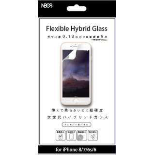 iPhone 8用 ハイブリッドガラスフルカバー 0.13mmホワイト
