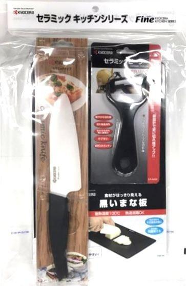 BicCamera. Com | KYOCERA Kitchen Tools Three Points Set GF 340 CNCBK Black  Mail Order