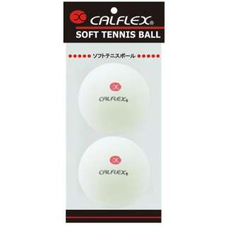 針式ソフトテニスボール 2球入 CLB-400WH ホワイト