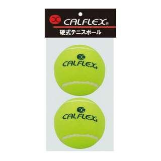 硬式テニスボール STAGE1 2球入 LB-1 イエロー×グリーン
