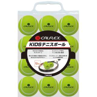 KIDSテニスボール 12球入 CT-12SP