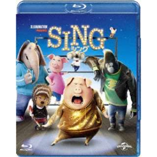 SING/シング 【ブルーレイ】