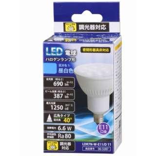 LDR7N-W-E11/D 11 LED電球 ハロゲン電球形 ホワイト [E11 /昼白色 /1個 /60W相当 /ハロゲン電球形]