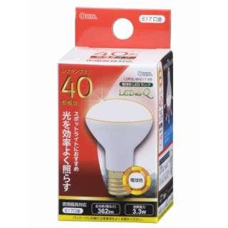 LDR3L-W-E17 A9 LED電球 ミニレフ形 LEDdeQ ホワイト [E17 /電球色 /1個 /40W相当 /レフランプ形]