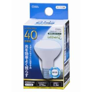 LDR3D-W-E17 A9 LED電球 ミニレフ形 LEDdeQ ホワイト [E17 /昼光色 /1個 /40W相当 /レフランプ形]