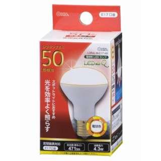 LDR4L-W-E17 A9 LED電球 ミニレフ形 LEDdeQ ホワイト [E17 /電球色 /1個 /50W相当 /レフランプ形]