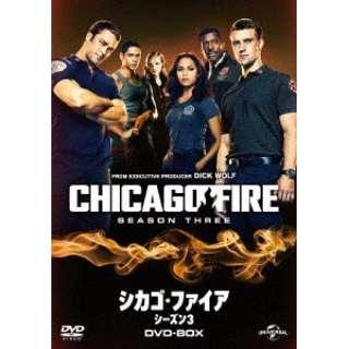 シカゴ・ファイア シーズン3 DVD-BOX 【DVD】