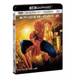 スパイダーマンTM 2 4K ULTRA HD & ブルーレイセット 【Ultra HD ブルーレイソフト】