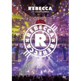 REBECCA/REBECCA LIVE TOUR 2017 at 日本武道館 【DVD】
