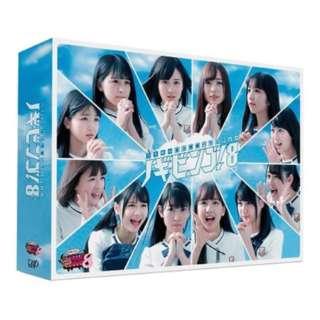 NOGIBINGO!8 Blu-ray BOX 【ブルーレイ】