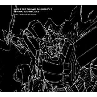 (オリジナル・サウンドトラック)/オリジナル・サウンドトラック「機動戦士ガンダム サンダーボルト」2 【CD】