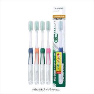 G・U・M(ガム) 歯ブラシ 歯周プロケア デンタルブラシ #688